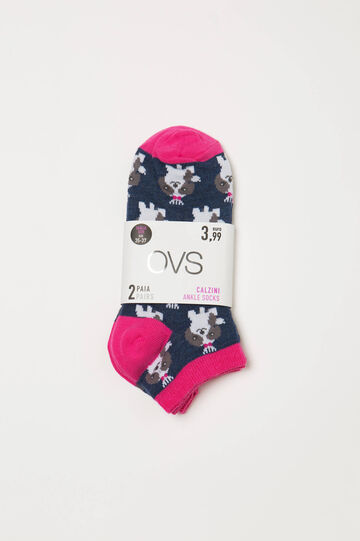 Two-pair pack cotton patterned socks