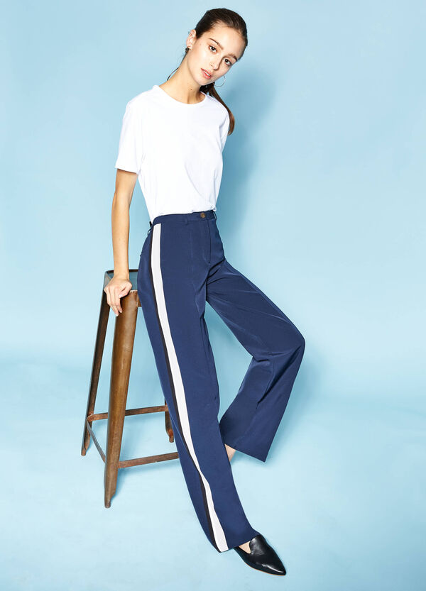 Pantaloni a vita alta e bande a contrasto | OVS